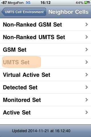Сервисное меню 3G